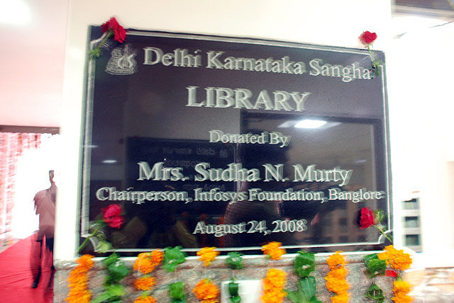 Library-inaguration-09