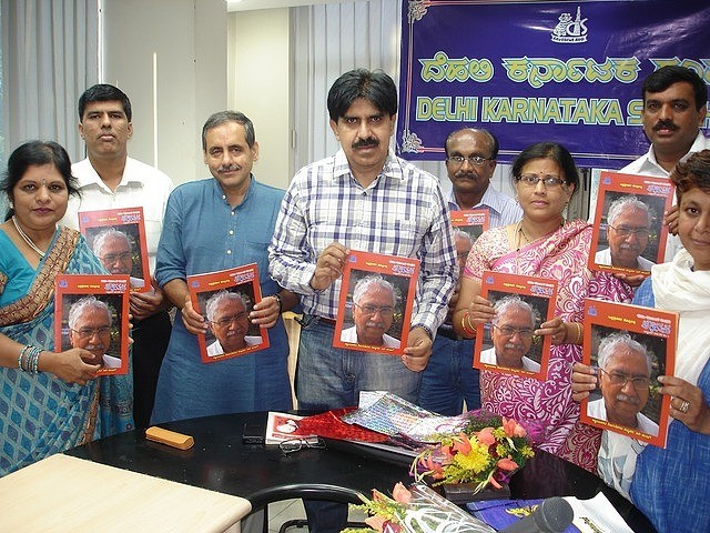 RELEASE OF FIRST ISSUE OF ABHIMATA 22ND EDITION