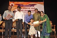 Annual Day Prize Distribution 2014